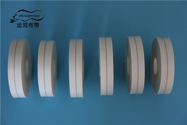32mm Nylon Curing Tape