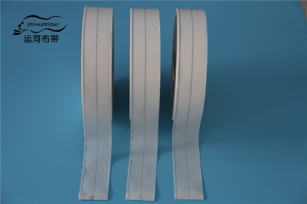 75mm Nylon Curing Tape